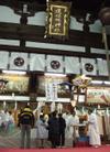Bl2007_0101syougatu0004