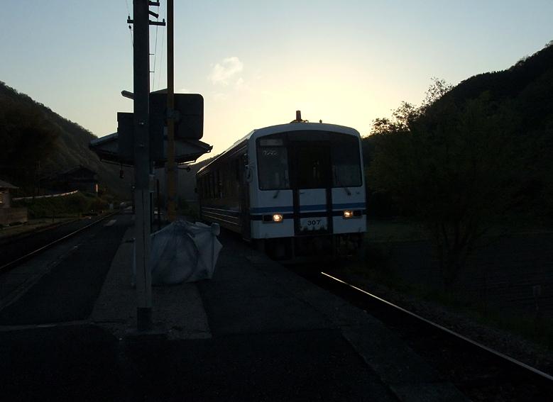 B6917